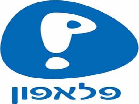 לוגו-פלאפון