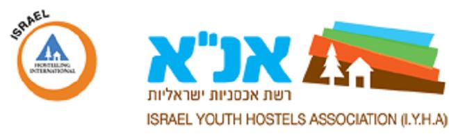 """לוגו אנ""""א רשת אכסניות ישראלית"""