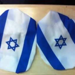 כיסוי למראות ברכב דגל ישראל