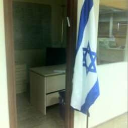 דגל ישראל למשרדים