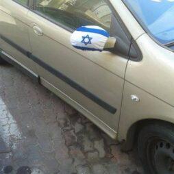 דגל ישראל למראות ברכב