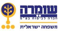 logo-shomera-2