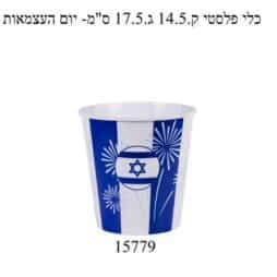 15779